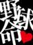 id:ARASHI-AKB
