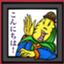 id:AtelierNoumite