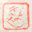 id:COTTON100