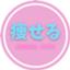 id:Diet_8