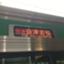 E531-3000