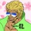 id:EMERAL_D_ROY