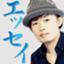 Essay_Miznashi