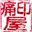 id:ExtensionTsu