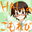 id:HALspring1800