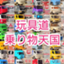 id:HATSUNEYUKIA