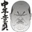 HIMOTE_no_MATSURO
