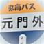 id:HOSHIIMO