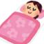 Honnnori_mattari_hororo