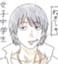 id:Honoumi