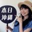 id:KYotakuMusic
