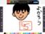 id:Kaizango