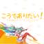 id:KouTchan_Z
