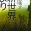 Kuro-nnn