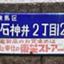 id:Kyuchimei