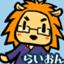 id:Lion_cage_blog