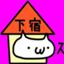 id:Mekapiku