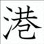 id:Minatox