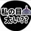 No_1_one_wan