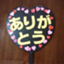 id:Noaki06