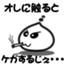 id:Noizache