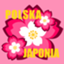 id:OSAKAN
