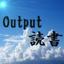 OutputRB