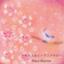 id:Peach_Blossom
