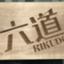 id:RIKUDO