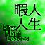 RPL_LSF