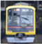 id:RailLink