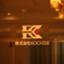 Reform-Kochibe