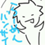 Rin_sm