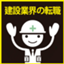id:Roki66