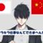 id:Shenzhen_rice