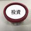 TFdaisuki_game