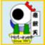 Taisyaku_Ten