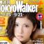 TokyoWorker