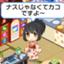 id:UTL_tokaido