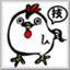 id:UltraBirdTech