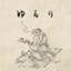 id:WAWON