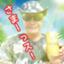 id:YANASEGAWA