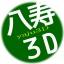 id:Yaju3D