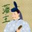 Yasukun19991222