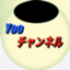 Yoo2004tv