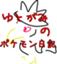 YutoOgura