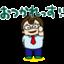 id:a-hiro353