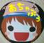 achapu_u4masu_u
