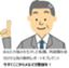 id:adachi19610420