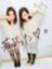 id:ageha_butterfly